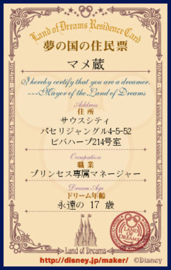 Dreamcard_mame